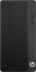 Desktop HP 290 G1 Microtower Intel Core Kaby Lake i5-7500 1TB HDD 4GB Free DOS Calculatoare Desktop
