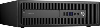 Desktop HP EliteDesk 800 G2 SFF i7-6700 500GB 8GB Win10Pro Calculatoare Desktop
