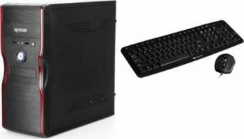 Diaxxa Office i5-7400  3.00GHz 1TB+120GB SSD 8GB DDR4 Calculatoare Desktop