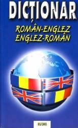 Dictionar Roman-Englez Englez-Roman - Laura-Veronuca Cotoaga