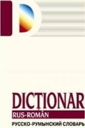 Dictionar rus-roman Carti