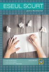 Eseul scurt pentru Bacalaureat - Cristina Issa