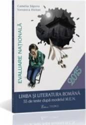 Evaluare Nationala 2015 Romana - Camelia Sapoiu Veronica Hoitan