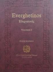 Everghetinos vol.2 Editie bilingva