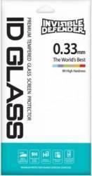 Folie Protectie Sticla Securizata Huawei P9 9H 0,33 mm Ringke Folii Protectie