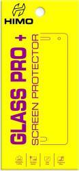 Folie protectie sticla securizata pentru Huawei P10 Lite Folii Protectie