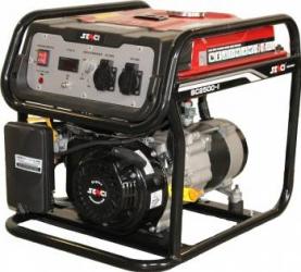 Generator de curent Senci SC-2500