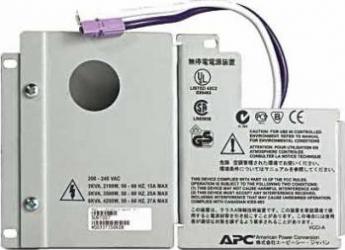 Hardwire Kit APC Smart-UPS RT 356KVA InputOutput
