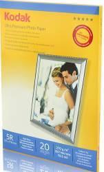 Hartie foto Kodak RC Ultra Premium Glossy 270g 13x18 Hartie