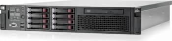Server Refurbished HP Proliant DL380 G7 E5640 32GB 2 x 450GB Servere Refurbished Reconditionate