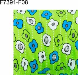 Husa bumbac perna alaptare fiziologica diverse culori 72 cm Fiki Miki