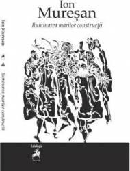 Iluminarea marilor constructii - Ion Muresan Carti