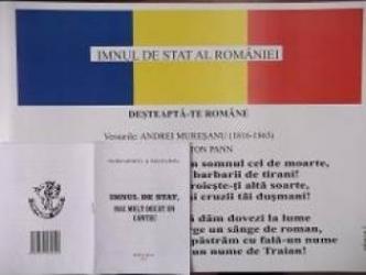 Imnul de stat al Romaniei Mai mult decat un cantec cu planse