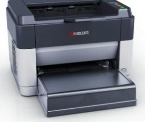 Imprimanta Laser alb-negru Kyocera FS-1061DN Duplex Retea A4 Imprimante Laser
