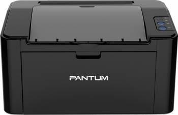 Imprimanta Laser alb-negru Pantum P2500 A4 Imprimante Laser