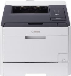 Imprimanta laser color Canon i-SENSYS LBP7210CDN