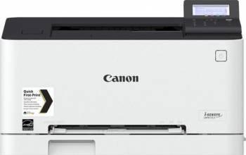 Imprimanta laser Color Canon LBP613CDW Duplex Wireless A4 Imprimante Laser