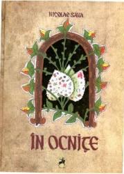 In Ocnite - Nicolae Sava