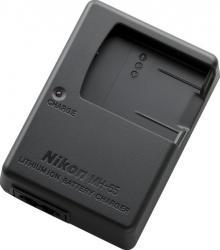 Incarcator Nikon MH-65 Acumulatori si Incarcatoare dedicate