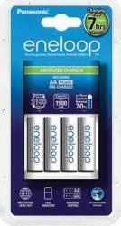 Incarcator Panasonic Loader BQ-CC17 + 4 R6 AA Eneloop 1900 mAh