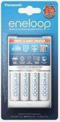 Incarcator Panasonic Loader BQ-CC55 + 4x R6/AA 1900 mAh Acumulatori Baterii Incarcatoare