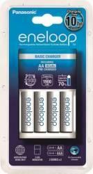 Incarcator Panasonic Loader BQCC51 + Acumulatori R6/AA Eneloop 1900 mAh 4buc Acumulatori Baterii Incarcatoare