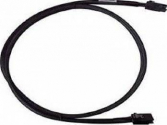 Intel Cable kit AXXCBL730MSMS Retail