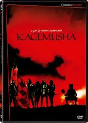 KAGEMUSHA THE SHADOW WARRIOR DVD 1980