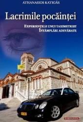 Lacrimile pocaintei - Athanasios Katigas