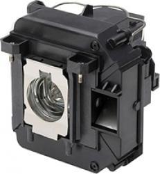 Lampa videoproiector Epson EB-1840W 1880 1860 Accesorii Videoproiectoare