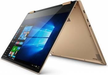 Ultrabook 2in1 Lenovo Yoga 720-13IKB Intel Core Kaby Lake i7-7500U 256GB 8GB Win10 FullHD Copper laptop laptopuri