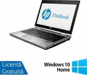 Laptop Refurbished HP EliteBook 2570p i5-3360M 320GB 8GB Win 10 Home 3G Laptopuri Reconditionate,Renew