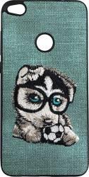 Lemontti Carcasa Embroidery Huawei P9 Lite 2017 Gray Puppy Huse Telefoane