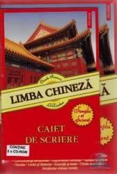 Limba Chineza. Simplu Si Eficient + Caiet De Scriere + 2cd-Rom - Claude Renucci