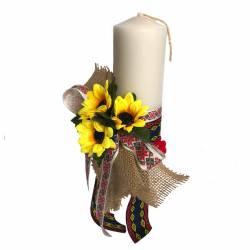 Lumanare Botez Cu Floarea Soarelui