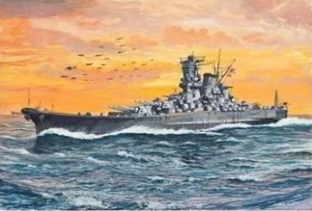 Macheta Revell Yamato