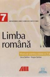 Manual romana Clasa 7 - Anca Serban Sergiu Serban