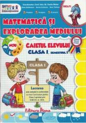 Matematica si explorarea mediului - Clasa a 1-a. Sem. 1 - Caiet - Vasile Molan title=Matematica si explorarea mediului - Clasa a 1-a. Sem. 1 - Caiet - Vasile Molan