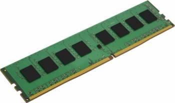 Memorie Kingston 4GB 2133MHz Non ECC DDR4 CL15