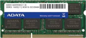pret preturi Memorie Laptop ADATA 8GB DDR3L 1600MHz CL11 Bulk
