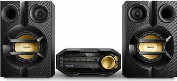 Microsistem Philips FX10 Sisteme Audio