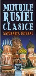 Miturile Rusiei clasice - Antoaneta Olteanu title=Miturile Rusiei clasice - Antoaneta Olteanu