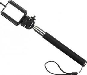Monopied pentru Selfie KitVision Black