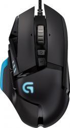 pret preturi Mouse Gaming Logitech Proteus Core G502