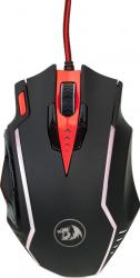 Mouse Gaming Redragon Samsara Laser USB
