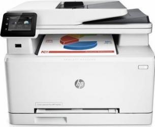 Multifunctionala HP Color LaserJet Pro MFP M274n