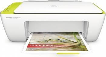 pret preturi Multifunctionala Color HP DeskJet Ink Advantage 2135 All-in-One Alb A4