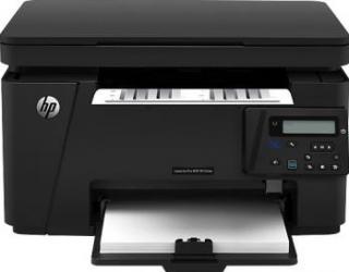 Multifunctionala HP LaserJet alb-negru Pro MFP M125a