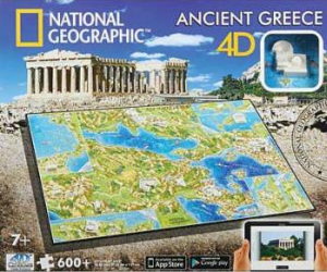 NG ANCIENT GREECE Puzzle 4D Cityscape Jucarii Interactive