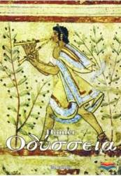 Odysseia - Homer L1 repovestire De Maria Dumitru